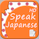 SpeakJapanese HD (Text to Speech Offline)